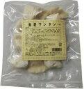 【冷凍食品】ムソー 美勢商事 口福広場・海老ワンタン 150g(15個)