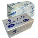 カルピスバター vs よつ葉バター 味比べセット【有塩 450gx2】【02P01Oct16】
