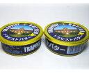 トラピストバター200gx2個セット(発酵バター有塩)【売れ筋】