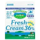 中沢フレッシュクリーム36%(200ml)
