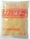 中沢乳業 シュレッドチーズ グリエールシュレッド 1kg 冷蔵