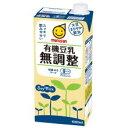 有機豆乳無調整(大) 1000ml マルサンアイ
