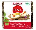 PEMA 有機全粒ライ麦パン(フォルコンブロート) 375g(6枚入)