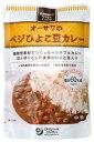 【送料無料(メール便)】オーサワのひよこ豆カレー 210gx2個セット オーサワジャパン