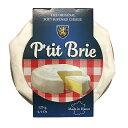 ミユレ プチ ブリー 125g 白カビチーズ ムラカワ