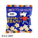 メイシーちゃん(TM)のおきにいり きらきら星のおせんべい 40g×5袋セット 創健社
