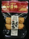 【冷蔵】エビつみれ揚げ・真空タイプ 100g(5個入) 別所蒲鉾 ムソー muso