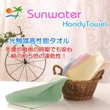 Sunwater �����������ϥ�ǥ������� 300��300mm��657885��