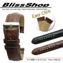 楽天ブリスショップ(楽天市場店)Easy Click Crocodile Style Half-Pad / 18mm 20mm 22mm 24mm / Italian Calf Leather and Aluminium Mirror Silver Buckle / イージークリック クロコダイル 時計 ベルト バンド ストラップ