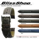 楽天ブリスショップ(楽天市場店)Easy Click Buffalo Style 18mmm 20mm 22mm 24mm Genuine Leather and Stainless Mirror Silver Sports Buckle│ 腕時計 ベルト バンド ストラップ バッファロー イージークリック【750120】