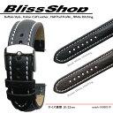 楽天ブリスショップ(楽天市場店)Buffalo Style・20mm 22mm 24mm・Italian Calf Leather White Stitching Half Pad Profile and Stainless Mirror Silver Buckle / 時計 ベルト バンド ストラップ バッファロー ブラック ブラウン