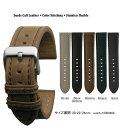 【送料無料】Suede Calf Leather and Stainless Satin Silver Buckle / 腕時計 ベルト バンド ストラップ スエード カーフレザー 型押..