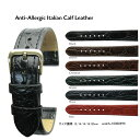 楽天ブリスショップ(楽天市場店)【送料無料】Alligator Style 12mm 14mm 16mm 18mm 20mm Calf Leather and Aluminium Mirror Gold Silver Buckle / 時計 ベルト バンド ストラップ アリゲータ