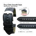楽天ブリスショップ(楽天市場店)【送料無料】Easy Click Smooth Style 20mm 22mm Water Resistant Genuine Leather and Stainless Satin Silver Middle Buckle / 時計ベルト 時計バンド 時計ストラップ
