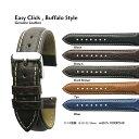 楽天ブリスショップ(楽天市場店)【送料無料】Easy Click Buffalo Style 18mmm 20mm 22mm 24mm Genuine Leather and Stainless Mirror Silver Sports Buckle│ 腕時計 ベルト バンド ストラップ バッファロー イージークリック【750120】