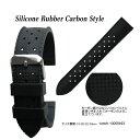 楽天ブリスショップ(楽天市場店)【送料無料】Silicone Rubber Carbon Style 18mm 20mm 22mm 24mm and Stainless Silver Buckle / 腕時計 ベルト バンド ストラップ シリコン ラバー ブラック カーボン風