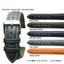 楽天ブリスショップ(楽天市場店)【送料無料】Easy Click Carbon Style / 18mm 20mm 22mm 24mm / White Stitching Genuine Leather and Stainless Mirror Silver Sports Buckle / 腕時計 ベルト バンド ストラップ イージークリック