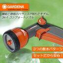 Gardena 8102-20 3in1 シャワースプレーノズル-洗車用ガーデニング用