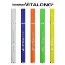 ショッピングコフレ NEW!! VITALONG+ 1本 単品 ビタロング+ plus プラス 電子タバコ 正規品 日本版 水蒸気 ビタミン タバコ フレーバー 電子たばこ スティック