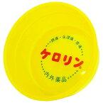 正規品 日本製楽天ランキング風呂桶部門常連ケロリン桶 B型(関西浅めタイプ)ケロリン湯桶/ケロリン桶/風呂桶銭湯 桶/おもしろ プレゼント/ルーブルダールホワイトデー お返し