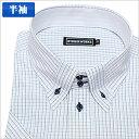切り返し襟ボタンダウン 紺×ピンク チェック 半袖ワイシャツ 半袖シャツ メンズ 半袖 ワイシャツ Yシャツ 豊富なサイズ ビジネス 形態安定 スリム 白 ワイド 黒 シャツ 長袖 送料無料