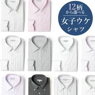 ワイシャツ ビジネス クールビズ
