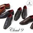 おしゃれにスーツを着こなしたい男性必見の イタリアンデザイン イタリアンカラー採用! ビジネスシューズ Cloud9 クラウド9 靴 メンズ 紳士靴 オールド 紐靴 プレーントゥ 靴 ロングノーズ 外羽根 【送料無料】【翌日配送】
