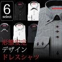 こだわりの一枚。形態安定デザイン ドレスシャツ LAROCHAUOMO ワイシャツ メンズ GND623 [白 ホワイト 黒 ブラック スリム 長袖 形態安..
