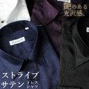 華麗なる光沢感◆ペイズリー柄サテン ドレスシャツ レギュラーカラー スナップダウン DRESS CODE101 シャツ メンズ[ワイシャツ/サテン/ペイズリー/フォーマル/紳士用/結婚式/二次会/パーティー/ステージ/ダンス/衣装/Yシャツ/ホワイト/白/ブラック/黒/パープル/ネイビー]