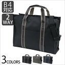 ビジネスバッグ鞄 business bagバッグ business bag 鞄 ビジネスバッグ バッグ 紳士鞄 メンズ 男性用 BAG-ZOS-06- [仕事 ...