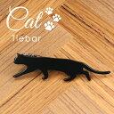 【メール便のみ送料無料】猫好きまっしぐら 心癒される 猫タイピン♪ ネクタイピン 猫 黒猫 タイピン タイクリップ メンズ 父の日 NATP-002-BLACK CAT キャット ネクタイピン タイピン ブラック 黒 ギフト プレゼント かわいい おしゃれ ネクタイ