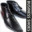 メンズ ビジネスシューズ! サイズ種類豊富に品揃え! 大人気 紳士用 革靴 ビジネス シューズ 多数楽天限定価格で販売中![フォーマル][シンプル][スーツ]