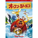 【送料無料】オープン・シーズン(コレクターズ・エディション)OPEN SEASON [DVD][SDL-41088]英語/日本語吹替 2006年公開 カラー 86分