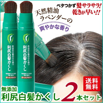 Additive-free interest butt hair or comb set of 2! In the 22 kinds of plant extracts gentle to hair and scalp! Hidden gray hair! Easy hair dye at home