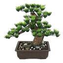 長角9号(工芸盆栽)【Bonsai of imitation】【Bonsai of artificial】