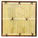 清水垣フェンス(白竹)900×900