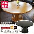ダイニングテーブル 丸テーブル 幅120cm ダイニング丸テーブル テーブル 丸型 円卓 120cm 丸 円形 木製 天然木 北欧 棚付き 収納棚 食卓 モダン 北欧 カントリー ワイド ゆったり