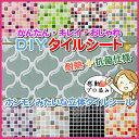 RoomClip商品情報 - 【送料無料】綺麗★DIY 3Dエンボス タイルシート抗菌&耐熱仕様 1枚単位