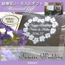 ウェディング フォトフレーム 名入れ おしゃれ オシャレ 結婚祝い 写真立て フォトスタンド ブライダル ギフト プレゼント ガラス スワロフスキー L版