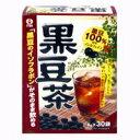 黒豆茶 8gX30袋 井藤漢方 【正規品】