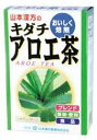 山本漢方 キダチアロエ茶 8g×24包 【正規品】