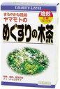 ショッピング目薬 山本漢方 めぐすりの木茶 8g×24包 【正規品】 ※軽減税率対応品