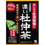 小林製薬の濃い杜仲茶 3g30袋 【正規品】