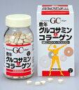 【送料無料】 豊年 グルコサミン&コラーゲン 550粒 【正規品】