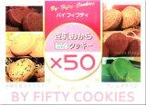 【】 豆乳おからマンナンファイバークッキー 7個12袋 【ポイント10倍】【正規品】