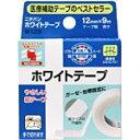 ニチバン ホワイトテープ(12mmX9m)  【正規品】...