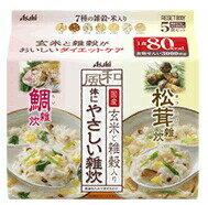 リセットボディ 体にやさしい鯛&松茸雑炊(5食) 【正規品】