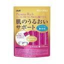 プレミアリッチ パーフェクトアスタヒアルロン酸パウダー 20袋 【正規品】