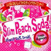 ★ smile slime peach soda smils smiles