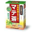 山本漢方 マテ茶 100% 20包 【正規品】